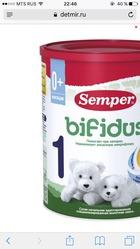 Продам детское питание Semper bifidus от 0 до 6 мес.